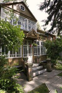 Купить дом в Ильинском Раменского района